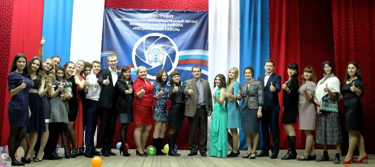 Совет молодежи Ферзиковского района отпраздновал 5-летие