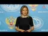 Захарова из МИД РФ об угрозах «отрезать голову» собкору «Звезды» в Крыму