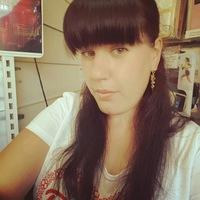 Анастасия Киверина