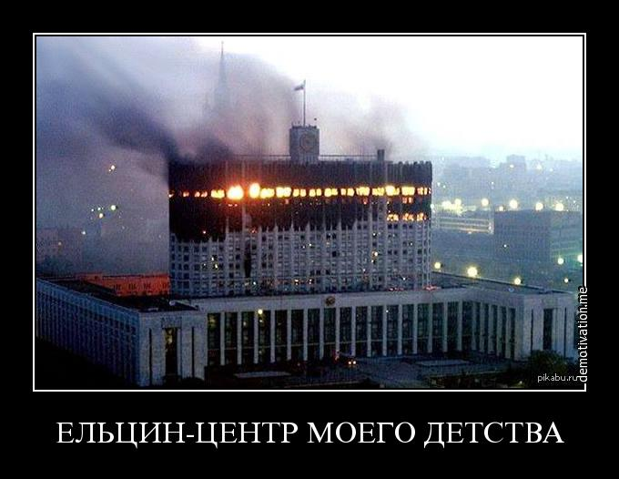 """Бронетранспортер """"Дозор-Б"""" прошел государственные испытания, - """"Укроборонпром"""" - Цензор.НЕТ 3479"""