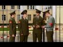 Кремлёвские курсанты 1 сезон 9 серия (СТС 2009)