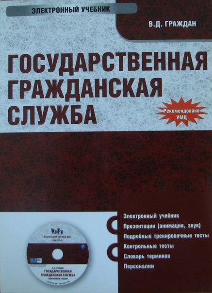 электронный учебник по микроэкономике