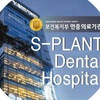 Splant Dental