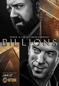 Миллиарды / Billions (Сериал 2016)