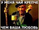 Дмитрий Юр фото #24
