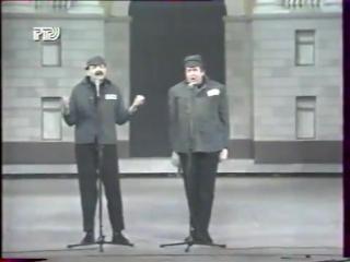 Илья Олейников и Юрий Стоянов - Частушки зеков ко дню милиции
