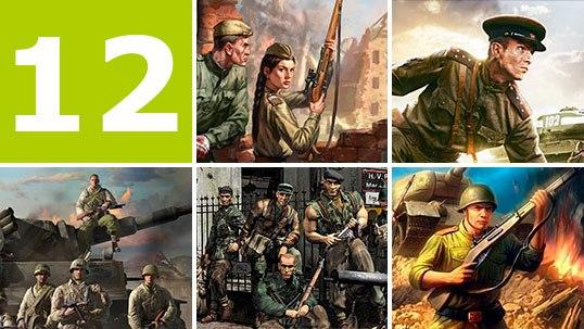 Список лучших стратегий про вторую мировую войну — победа в твоих руках