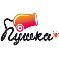 Логотип ПУШКА