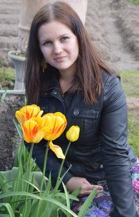 Ирина Ломатченко