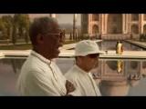 Пока не сыграл в ящик / The Bucket List (2007) / СУПЕР КИНО ФИЛЬМ