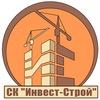 """ООО """"СК """"Инвест-Строй"""""""