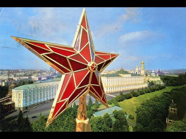 Из истории кремлевских звезд