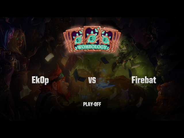 [RU] Ek0p vs Firebat | Wombology 1 | Play-Off