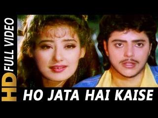 Ho Jata Hai Kaise Pyar   Kumar Sanu, Sapna Mukherjee   Yalgaar 1992 Songs   Manisha Koirala