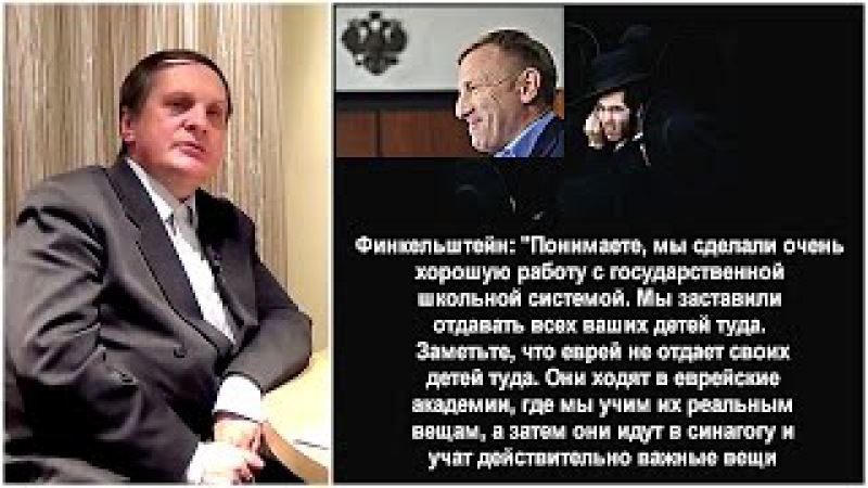 Сергей Салль - Когда закончится Россия? Образование полных