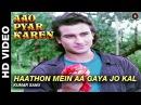 Haathon mein aa gaya jo kal Aao Pyaar Karen Kumar Sanu Saif Ali Khan Shilpa Shetty