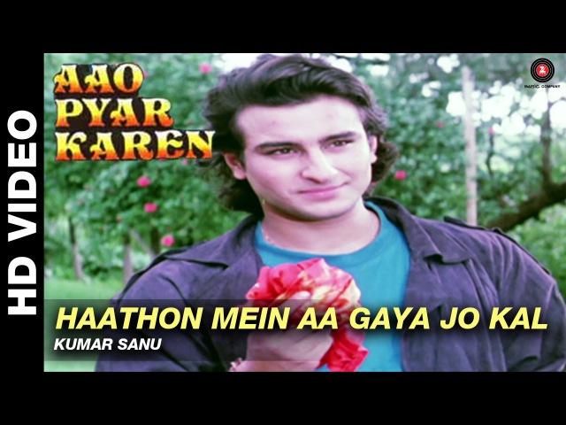Haathon mein aa gaya jo kal - Aao Pyaar Karen | Kumar Sanu | Saif Ali Khan Shilpa Shetty