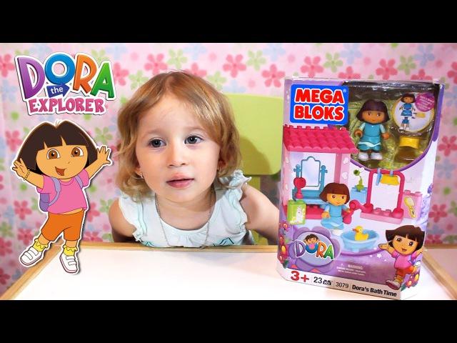 РАСПАКОВКА Даша Путешественница ВАННАЯ Мега Блокс - Dora The Explorer Bath Time MEGA BLOKS Unboxing