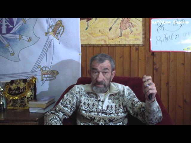Родное Видение - В гостях у В. Говорова парень с севера Руси