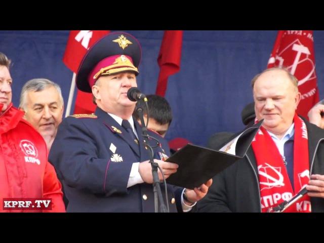 Президент IATF С.Б.Ковалёв вручает Г.А.Зюганову чёрный пояс VIII дан, 23 февраля 2012г. г.Москва