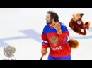 Ovechkin, Malkin Kuznetsov Prank. Mascots Made in Russia