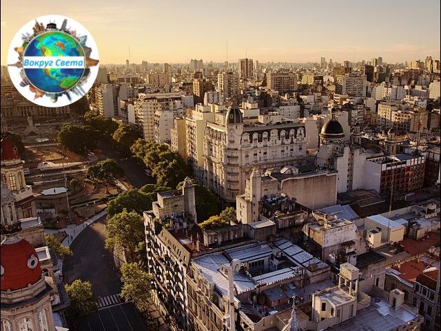 Буэнос Айрес Аргентина Портовые города Вокруг Света