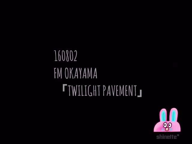 160802 FM岡山「TWILIGHT PAVEMENT」 Taemin SHINee 태민