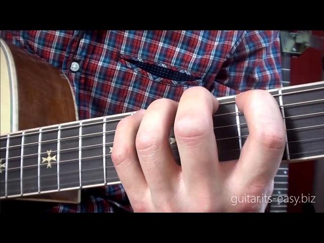 Самоучитель игры на гитаре. Урок 2 - Постановка левой руки