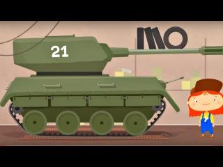 Çizgi film - Doktor Mac Wheelie - Tankı bir traktöre dönüştürüyoruz - Türkçe dublaj