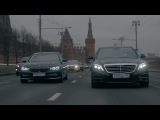 DT Test Drive  BMW 750 G12 vs Mercedes S500 W222