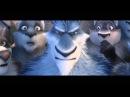 Волки и овцы бе-е-е-зумное превращение - Трейлер №2 1080p