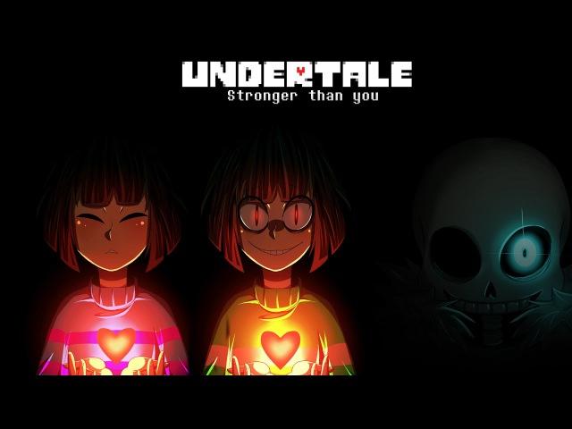Undertale - Stronger than you - Frisk/Chara Sans trio [Lyric video]