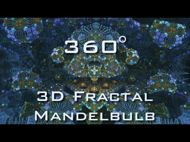 360° Fractal Matrix - Mandelbulb 3D fractal VR 4K