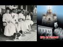 Путь на Голгофу. Тобольские дневники Николая II. / Way to Golgotha. Tobolsk diaries of Nicholas II.
