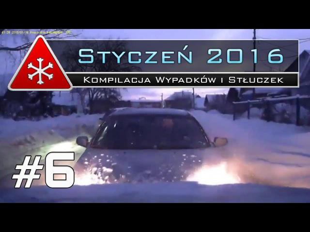 Wypadki Samochodowe Styczeń 2016 Kompilacja ★ Car Crash Compilation ★ 6