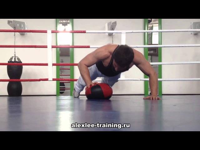 Полезные советы Спец упражнение отжимания