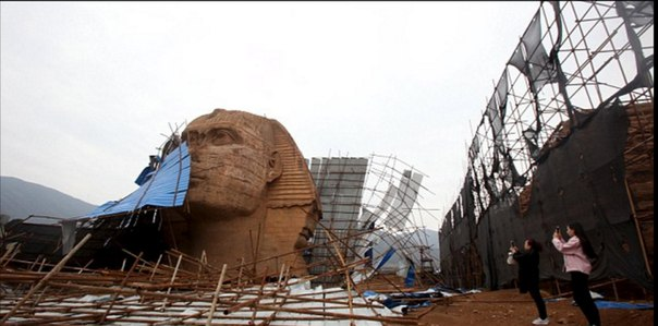 В Китае сносят Сфинкса