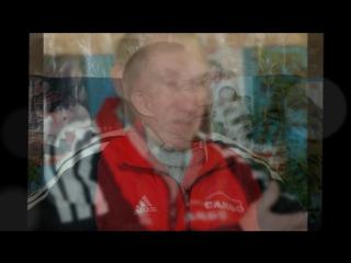 ЮБИЛЕЙ 80 лет тренера основателя самбо в Конаковском районе Востриков Ю.М.