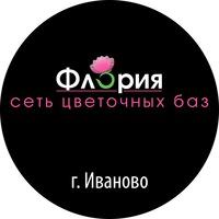 Магазин цветов, магазины цветов в иваново пр. строителей