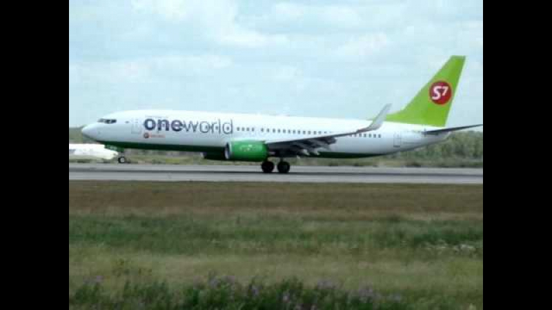 Boeing 737-800 NG VQ-BKW S7 One World Домодедово посадка
