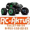 RC-Актив