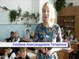 видеоролик про журнал