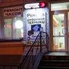РЕМОНТ IPHONE|телефонов|ПЛАНШЕТ Санкт-Петербург.