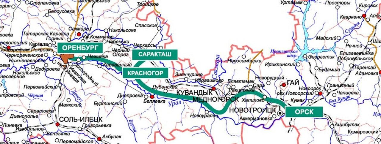 Маршрут - История основания Оренбургской губернии: Орск-Красногор-Оренбург