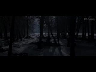 Выживший (The Revenant) 2015. Трейлер №2. Русский дублированный [1080р]