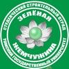 """ЛСО """"Зеленая Жемчужина"""""""