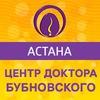 """Центр доктора Бубновского """"КИПАРИС"""" в г. Астана"""