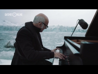 Людовико Эйнауди сел за рояль в открытом океане рядом с тающим ледником
