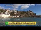 Новости НТВ Сегодня 03.02.2016
