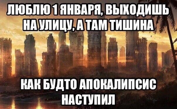 http://cs631119.vk.me/v631119467/a889/zQfJTqK0IeQ.jpg